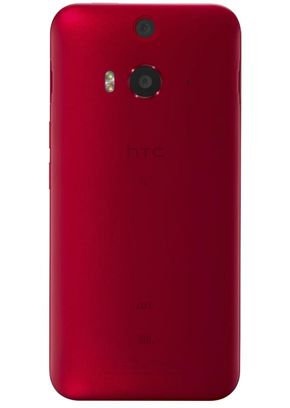 HTC-J-Butterfly-06-570