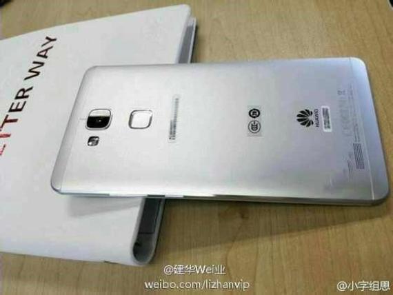 Huawei-Ascend-Mate-7-leak-02-570