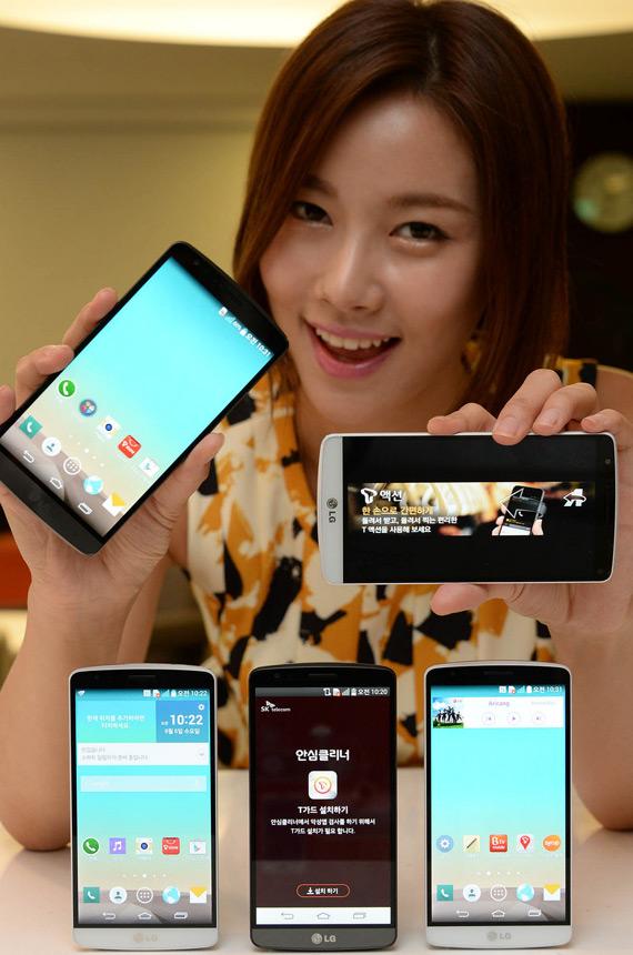 LG G3 A revealed