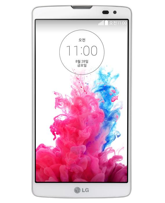 LG Gx2 revealed white