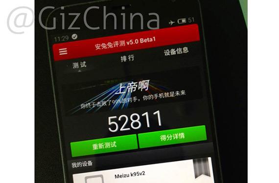 Meizu MX4 Antutu 52000 score