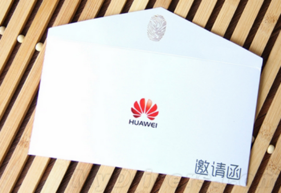 huawei-ascend-mate-7-invitations-01-570