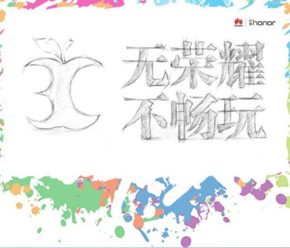 huawei-honor-3c-play-01-570