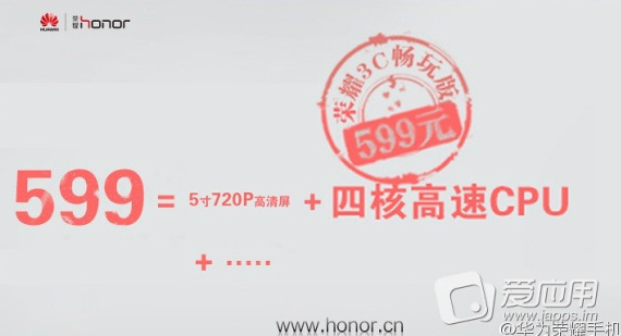 huawei-honor-3c-play-03-570
