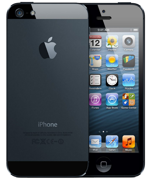 iphone-5-battery-replacement-01-570
