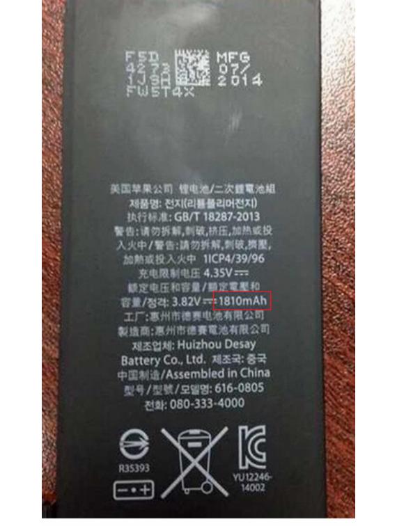 iphone-6-06-570