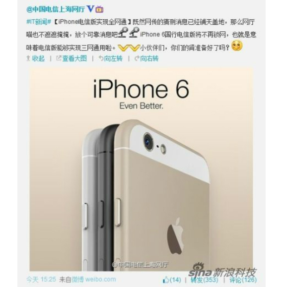 iphone 6 china telecom
