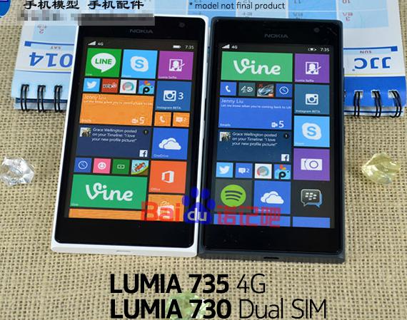 nokia-lumia-730-735-leak-01-570