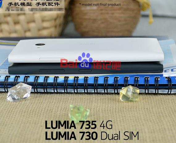 nokia-lumia-730-735-leak-02-570