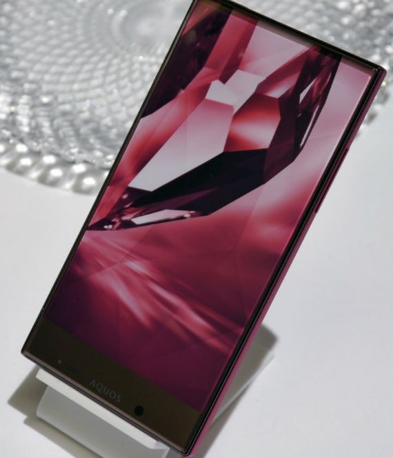 sharp-aquos-crystal-x-05-570