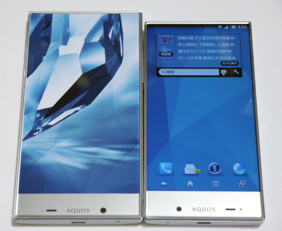 sharp-aquos-crystal-x-11-570