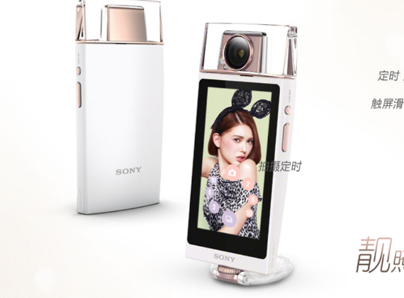 sony-dsc-kw1-official-09-570