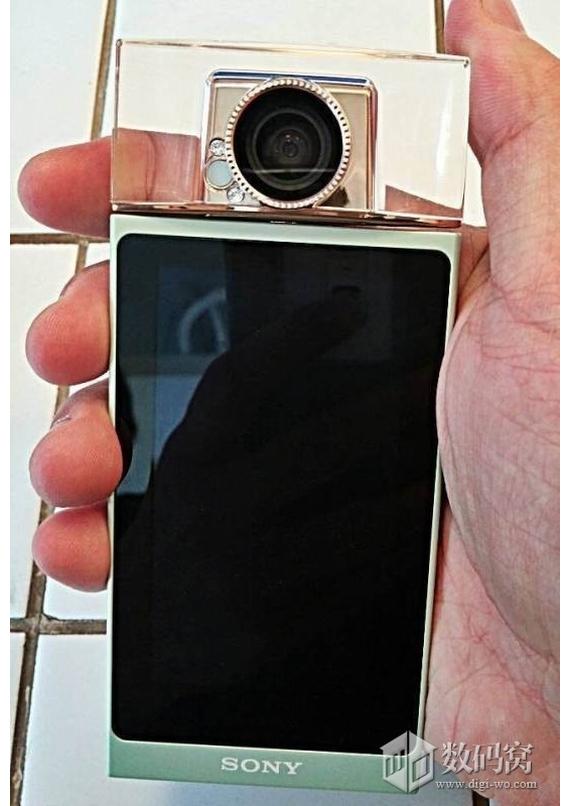 sony-selfie-phone-leak-01-570
