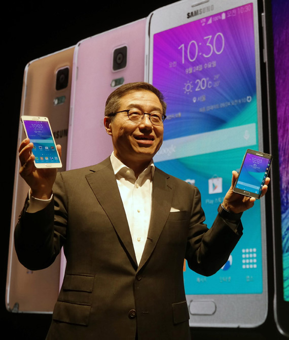 Galaxy Note 4 introduced