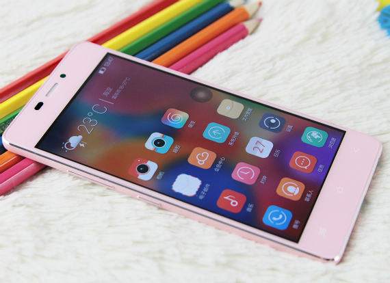 Gionee-Elife-S5.1-01-570