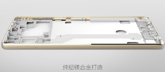 Gionee-Elife-S5.1-02-570
