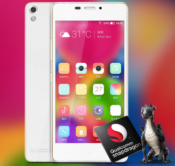 Gionee-Elife-S5.1-03-570