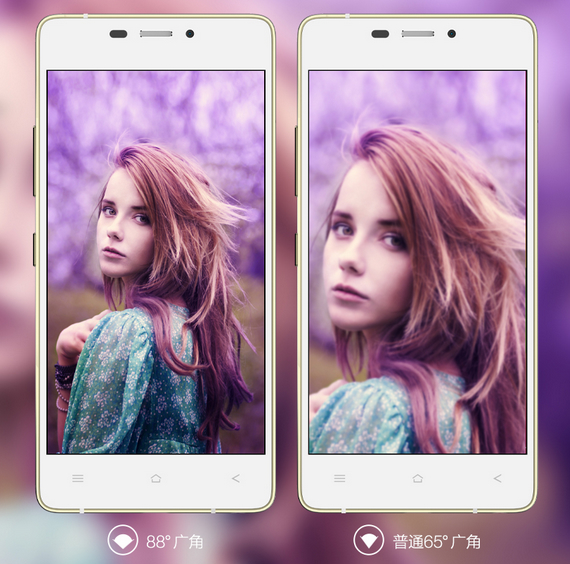 Gionee-Elife-S5.1-04-570