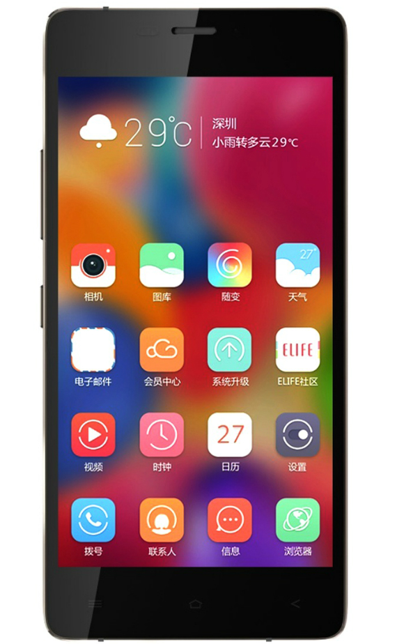 Gionee-Elife-S5.1-06-570