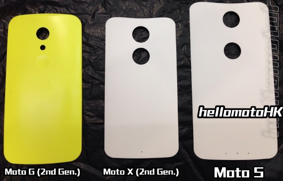 Motorola-Moto-S-570