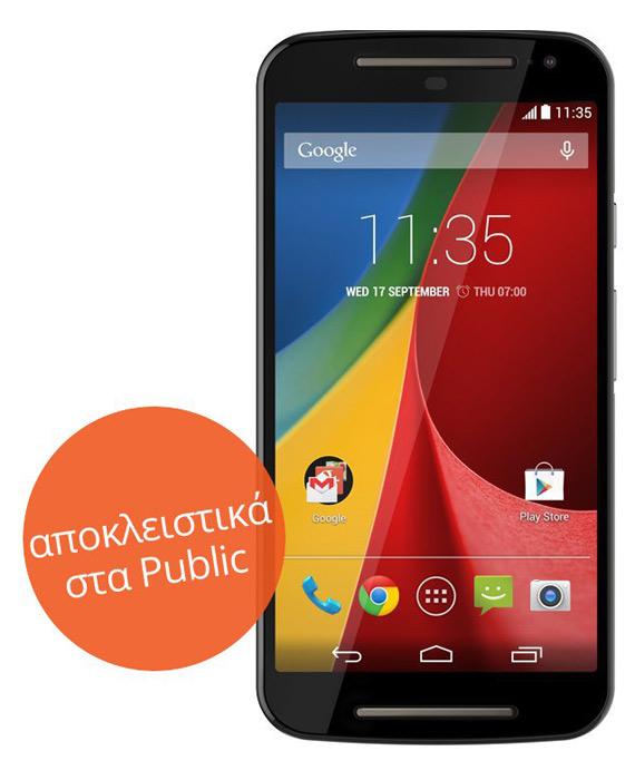 New-Motorola-Moto-G-Public-Black