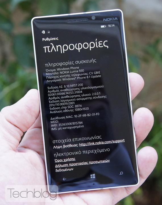 Nokia-Lumia-930-TechblogTV-11