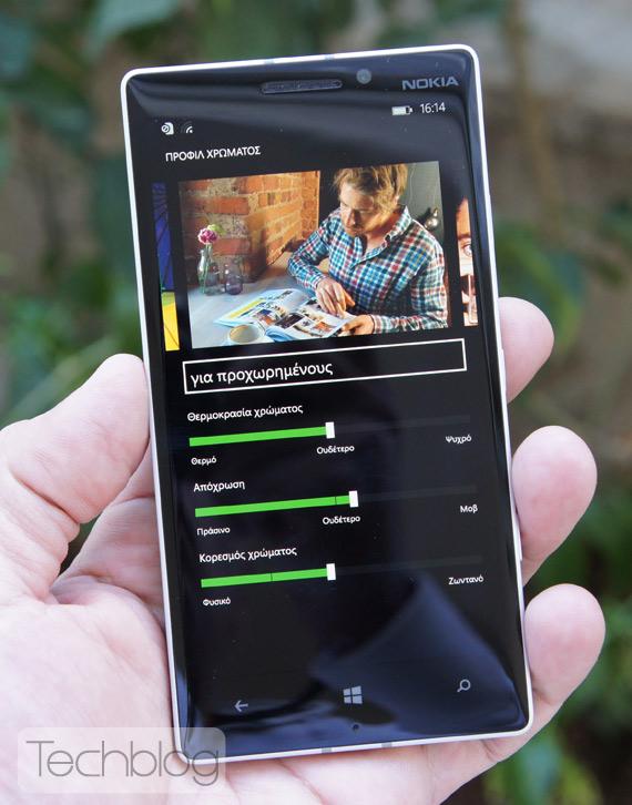 Nokia-Lumia-930-TechblogTV-8