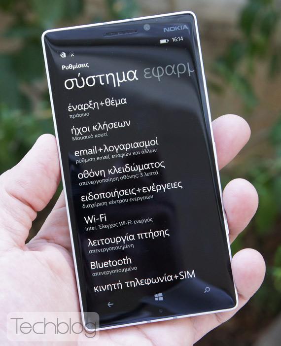 Nokia-Lumia-930-TechblogTV-9