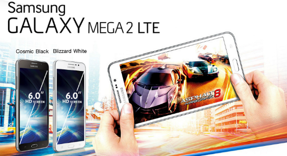 Samsung-Galaxy-Mega-2-official-05-570