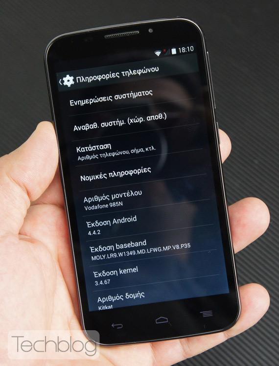 Vodafone-Smart-4-Power-TechblogTV-3