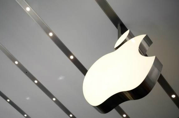 apple-570