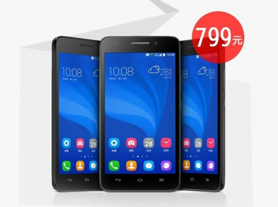 huawei-honor-4play-official-01-570