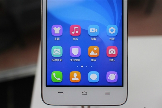 huawei-honor-4play-official-07-570