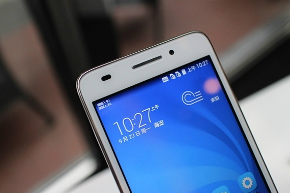 huawei-honor-4play-official-08-570