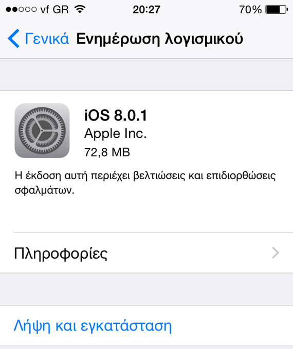 iPhone-5s iOS 8.0.1-update