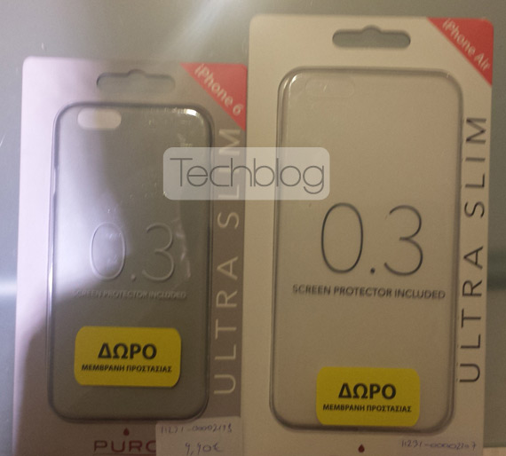 iPhone Air Vodafone cases