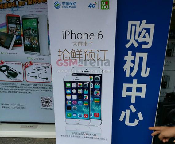 iphone-6-ad-570