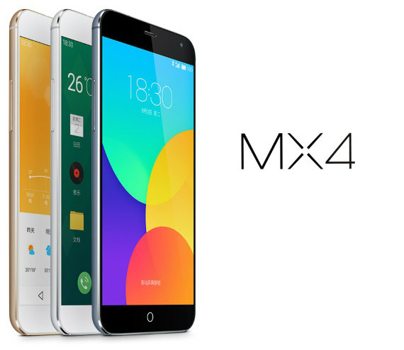meizu-mx-4-official-01-570
