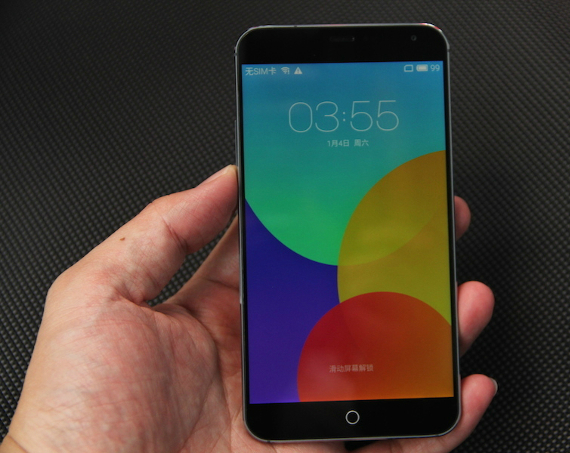 meizu-mx-4-official-06-570