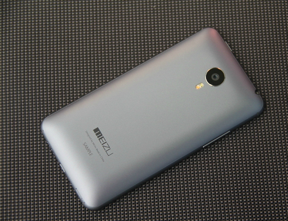 meizu-mx-4-official-12-570