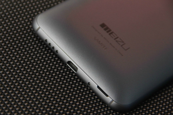 meizu-mx-4-official-17-570