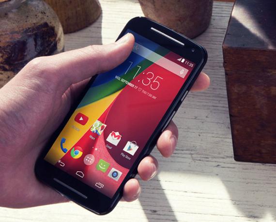 new-Motorola-Moto-G-06-570