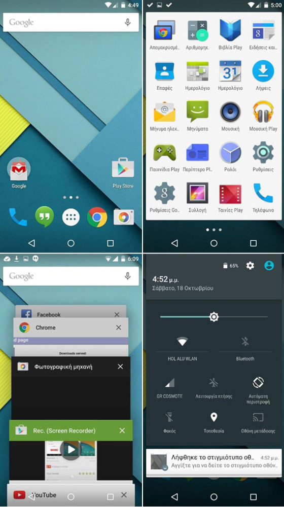Android 5.0 Lollipop screenshots