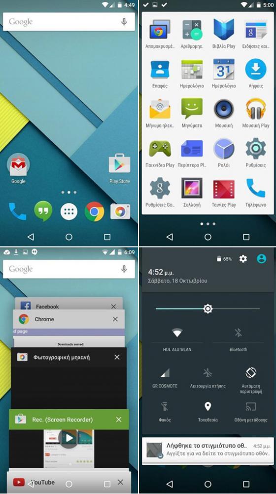 Android 5.0 Lollipop screenshots