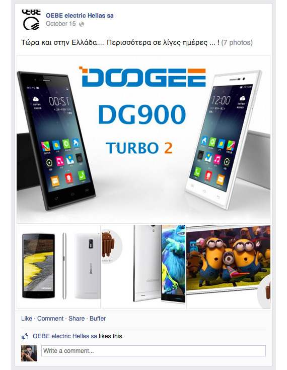 DooGee-smartphones-Greece