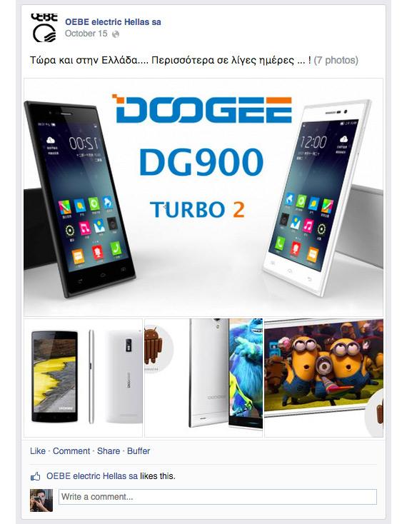 DooGee-smartphones-Greece