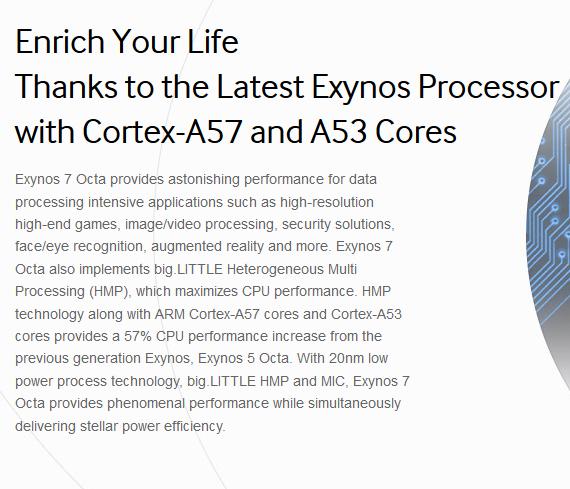 Exynos-7-Octa-official-01-570