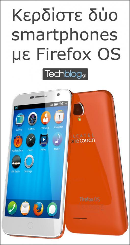 Firefox-OS-smartphones-giveaway