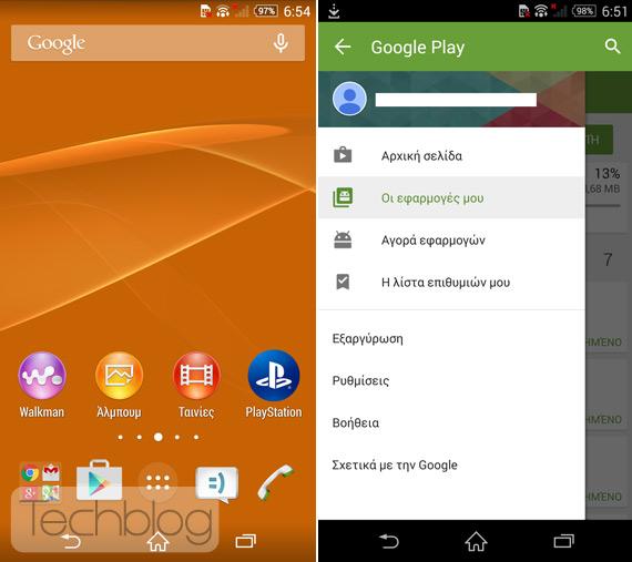 Google-Play-ver-5