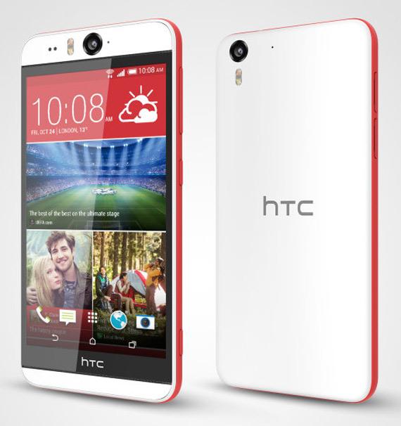 HTC Desire Eye πλήρη τεχνικά χαρακτηριστικά και αναβαθμίσεις